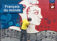 Français du monde n°188