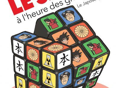 144 pages pour un concentré de Japon : le Japoscope 2017 aux éditions Ilyfunet