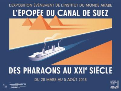 Le Canal de Suez : une exposition et un magazine jeunesse / Jeu-concours