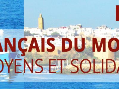 Rabat, Maroc : Le bilan 2017/2018 en vidéo de l'équipe Français du monde-adfe de Rabat.
