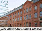 Lycée français Alexandre Dumas, Moscou