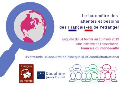 Participez à la grande enquête sur les besoins et attentes des Français de l'étranger