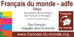 A Tokyo, rencontre avec 2 sénateurs des Français de l'étranger